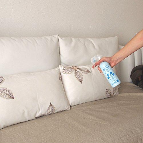 粂川印刷おもいやりシリーズ『大豆でできた除菌・消臭スプレー』
