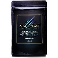 MACA BEAST マカビースト マカ サプリメント シトルリン アルギニン 高麗人参 全10種類配合 60粒入り 30日分