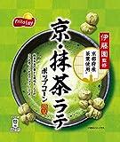 フリトレー 京・抹茶ラテポップコーン【伊藤園監修】 40g ×12袋