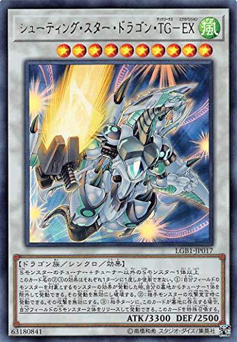 遊戯王 LGB1-JP017 シューティング・スター・ドラゴン・TG-EX (日本語版 ウルトラレア) LEGENDARY GOLD BOX