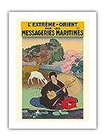 極東 - 日本の芸者 - 海上クーリエ - ビンテージな遠洋定期船のポスター によって作成された ジャン・ブショー c.1930s - プレミアム290gsmジークレーアートプリント - 30.5cm x 41cm