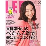 LEE (リー) 2014年 03月号 [雑誌]