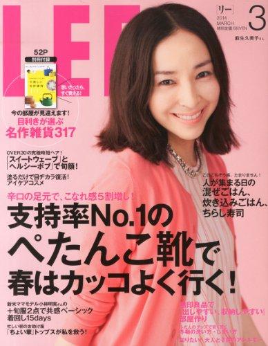 LEE (リー) 2014年 03月号 [雑誌]の詳細を見る