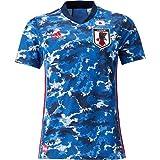 [アディダス] サッカーウェア サッカー日本代表 2020 ホーム ジャージー(GEM11) メンズ トゥルーブルー(ED7350) 日本 J/M (日本サイズM相当)