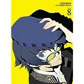 ペルソナ4 8(完全生産限定版) [Blu-ray]