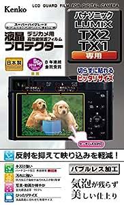 Kenko 液晶保護フィルム 液晶プロテクター Panasonic LUMIX TX2/TX1用 KLP-PATX2