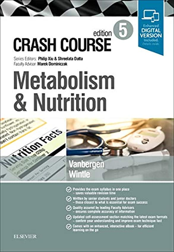 靄ブラウズ位置づけるCrash Course Metabolism and Nutrition, 5e