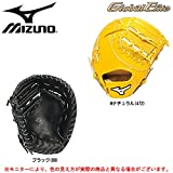 ミズノ グロ-バルエリート QMライン 硬式 一塁手用 ファーストミット 左投用 TK型 1AJFH12300 (Mナチュラル(472H))