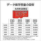 Samsung microSDカード128GB EVOPlus Class10 UHS-I U3対応 Nintendo Switch 動作確認済 正規代理店保証品 MB-MC128GA/ECO 画像