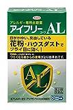 【第2類医薬品】アイフリーコーワAL 10mL ※セルフメディケーション税制対象商品