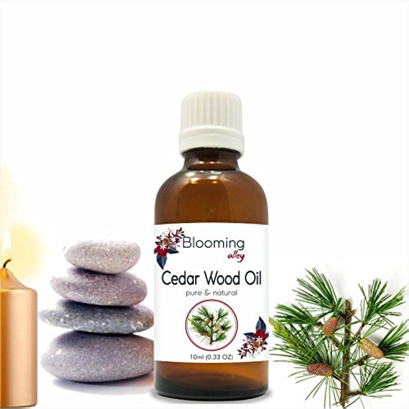 キャラバン弱点カーフCedarwood Oil (Juniperus Virginiana) Essential Oil 10 ml or 0.33 Fl Oz by Blooming Alley