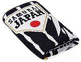 MIZUNO(ミズノ) 侍ジャパン デザインフェイスタオル 12JY5X8114 サムライネイビー×ホワイト