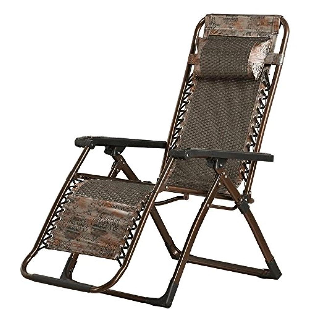 グレートオーク難しい性格KTYXDE 夏のクールな椅子折りたたみ式の椅子リクライナー折り畳み式のランチブレークチェア成人レジャーチェアホームバックチェア 折りたたみ椅子 (色 : Brown)
