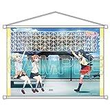『ラブライブ!』シリーズ B2タペストリー 虹ヶ咲学園スクールアイドル同好会 2年生