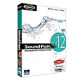 AHS Sound PooL vol.12