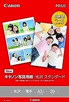 キヤノン 写真用紙 光沢スタンダード A3ノビ 20枚 SD-201A3N20 【まとめ買い3冊セット】
