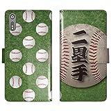Xperia XZ SO-01J SOV34 601SO SO01J 手帳型 ケース カバー 野球 ボール チーム スポーツ ベースボール 二塁手 セカンド