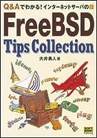 Q&Aでわかる!インターネットサーバの技 FreeBSD Tips Collection