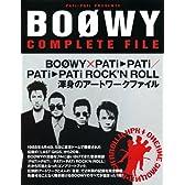 BOOWYコンプリートファイル