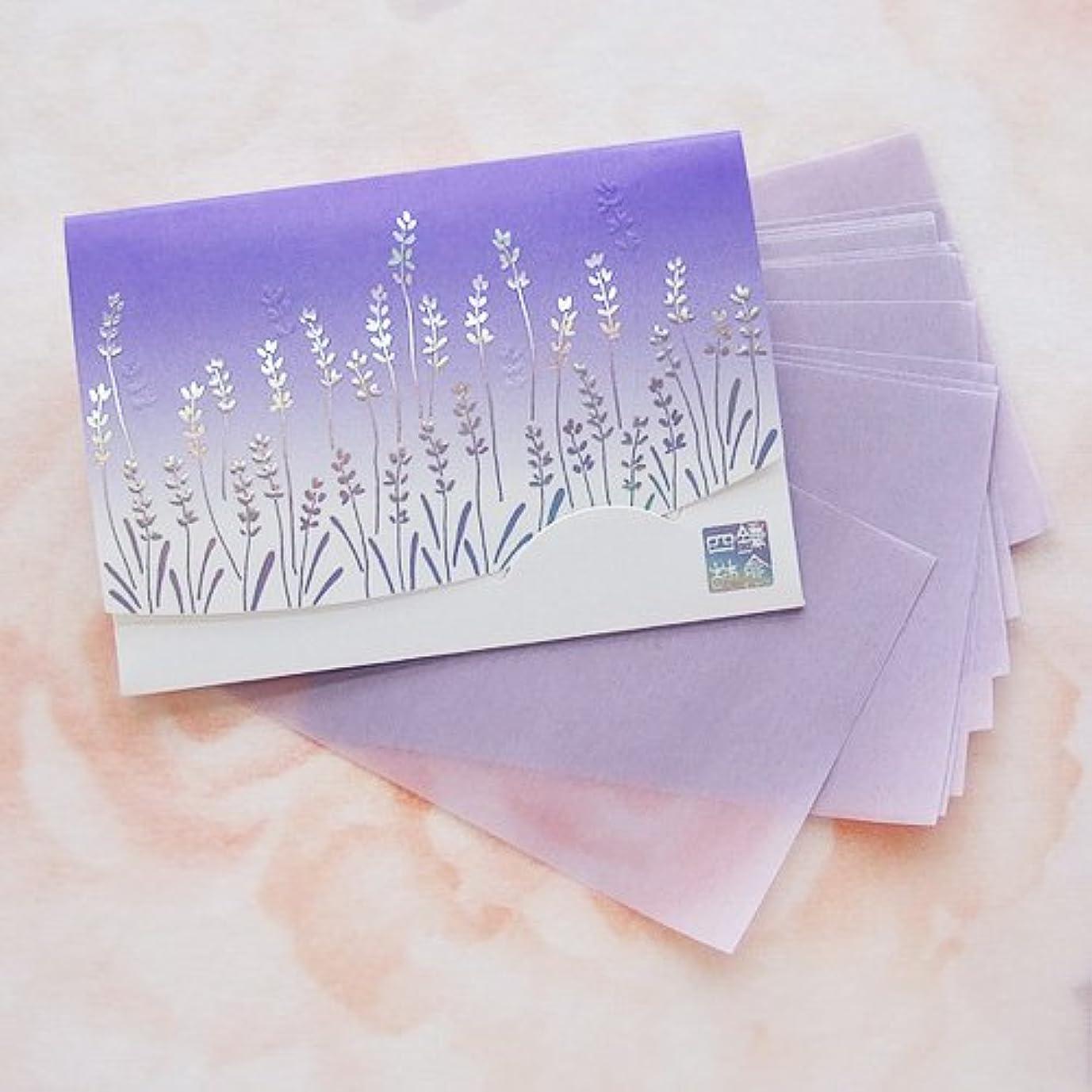 ブッシュ覚えているオーガニック鎌倉四葩のあぶらとり紙 きらめき香りラベンダー 短冊サイズ 20枚入