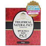パルガントン シアトリカルナチュラルパクト ベージュ SPF25・PA++ パフ付 10g