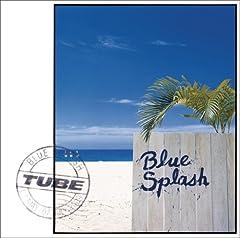 TUBE「真夏のカイト」のCDジャケット