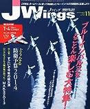 J Wings (ジェイウイング) 2013年11月号