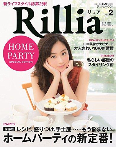 Rillia Vol.2 (講談社 MOOK)