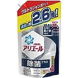アリエール 除菌プラス 洗濯槽の菌の巣まで除菌 洗濯洗剤 液体洗剤 詰め替え 1,680g (約2.6倍)