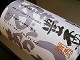 三浦酒造 豊盃 特別純米 あきあがり 720ml 季節限定酒