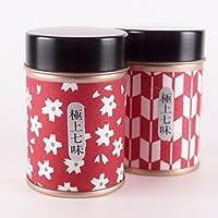 極上七味 缶 5g 国産とうがらし 特上品 大阪土産