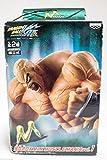 ドラゴンボール ナッパ マックスマッスル フィギュア Dragon Ball Z Nappa DX Max Muscle Mania Vol.1 Figure JAPAN ANIME MANGA [並行輸入品]