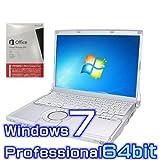 中古ノートパソコン Panasonic レッツノート S10 CF-S10EWHDS【Windows7 Pro 64bit・ワード エクセル パワーポイント2013付き】