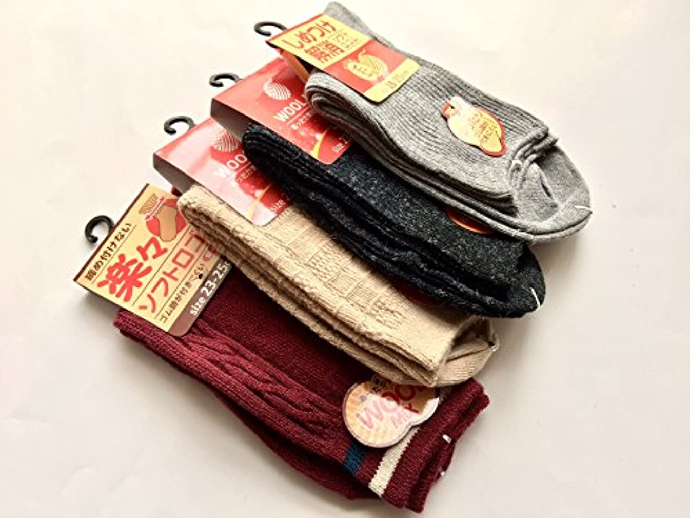またはどちらかスーツ木製靴下 レディース あったか 毛混 口ゴムゆったり 23-25cm お買得4足組(柄はお任せ)