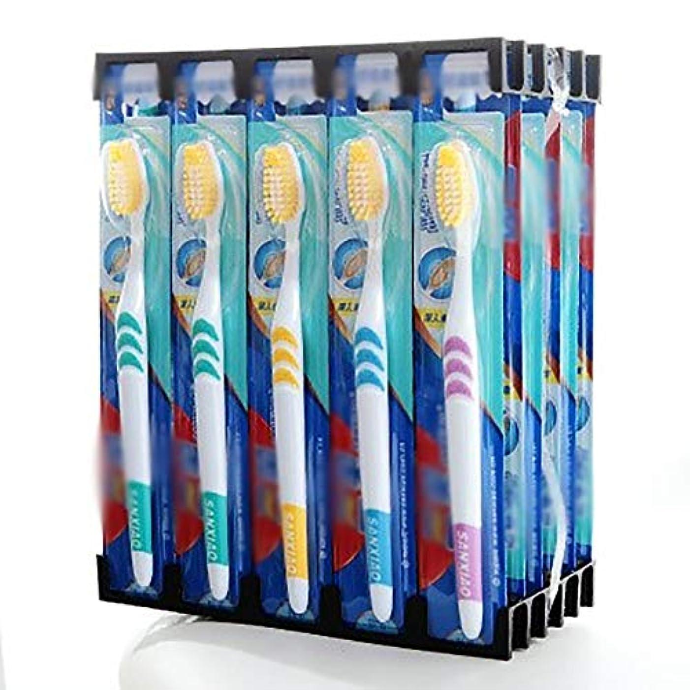 主権者国歌コミュニケーション歯ブラシ 大人のための30歯ブラシ、バルク歯ブラシ、ソフト歯ブラシ - 使用可能なスタイルの3種類 HL (色 : C, サイズ : 30 packs)