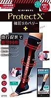 一般医療機器 Protect X(プロテクトエックス) 強圧リカバリー オープントゥ着圧ソックス 膝下 M-Lサイズ