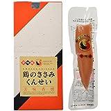 雲海 (まとめ買い) 鶏のささみくんせい 美味香燻 200g×3セット