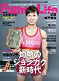 Fight&Life(ファイト&ライフ) (Vol.68)