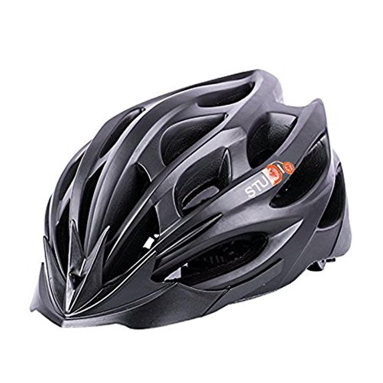 超軽量 自転車 ヘルメット 高剛性 23穴通気アジャスター サイズ調整可能 9色