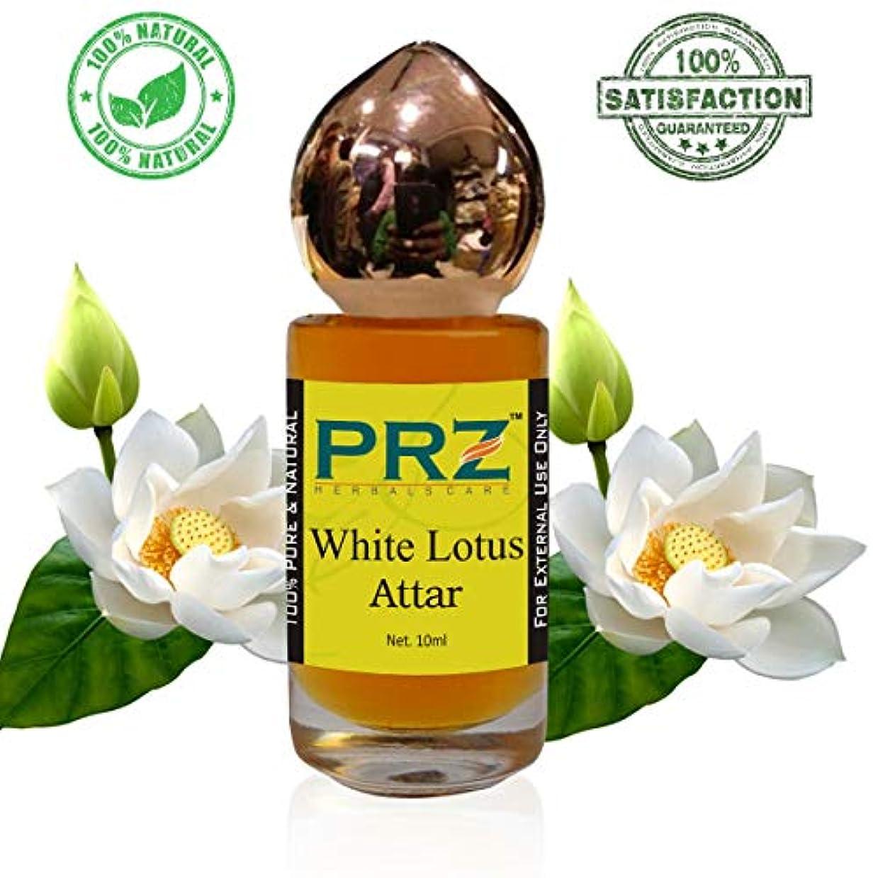 ユニセックスのためにホワイトロータスアターロールオン(10 ML) - ピュアナチュラルプレミアム品質の香水(ノンアルコール)|アターITRA最高品質の香水は、長期的なアタースプレー