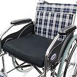 ケアテックジャパン 車椅子専用設計クッション MF-1