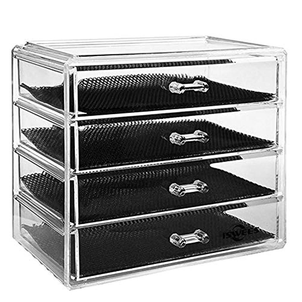 メイクボックス 引き出し 4段 アクリル コスメ収納ボックス 化粧品収納ボックス アクセサリー収納 小物収納 透明