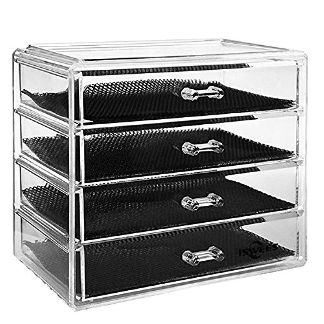 ネーピアに負ける倍率メイクボックス 引き出し 4段 アクリル コスメ収納ボックス 化粧品収納ボックス アクセサリー収納 小物収納 透明