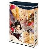 【Amazon.co.jp限定】精霊の守り人 シーズン2 悲しき破壊神 DVD BOX(イメージボード2L判ブロマイド(6枚セット)付)