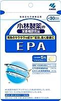 小林製薬の栄養補助食品 EPA 約30日分 150粒