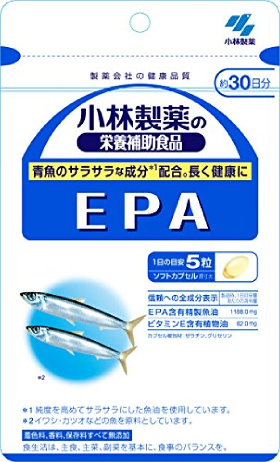 温度残高娯楽小林製薬の栄養補助食品 EPA 約30日分 150粒
