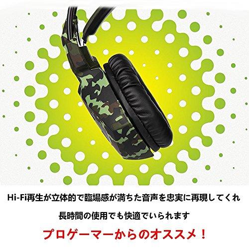 [新登場][迷彩版] ゲーミングヘッドセット PS4 イヤホン ステレオ ヘッドセット / 3.5mm コネクタ / 高 集音性マイク付 / マイク位置360度調整可能 / ヘッドアーム伸縮可能 / 最高 音質 耐素材 重低音ステレオ ゲーム用ヘッドホン 音量調節機能&騒音抑制機 能 PS4 ラップトップやスマホ対応
