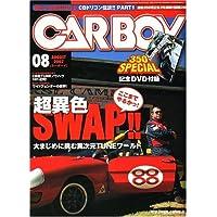 CAR BOY (カーボーイ) 2007年 08月号 [雑誌]