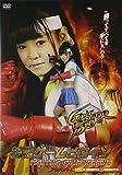 アキバトル/格闘ゲームヒロイン ガールズブレイカー [DVD]