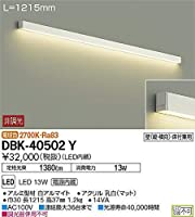 DBK-40502Y 大光電機 ブラケット(LED内蔵)